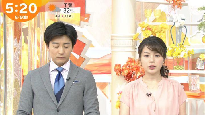 2019年09月06日皆川玲奈の画像15枚目