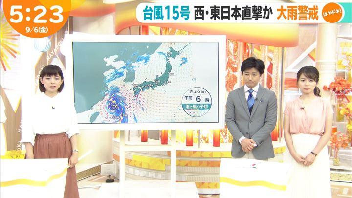 2019年09月06日皆川玲奈の画像16枚目