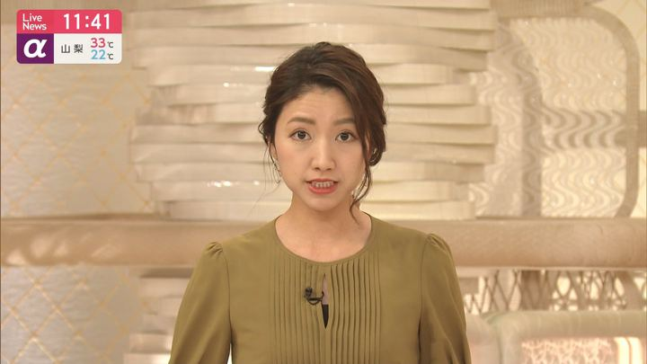 2019年09月02日三田友梨佳の画像06枚目