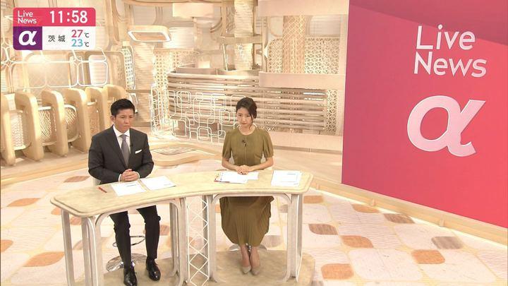 2019年09月02日三田友梨佳の画像12枚目