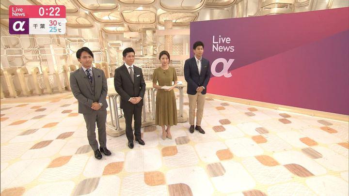 2019年09月02日三田友梨佳の画像23枚目