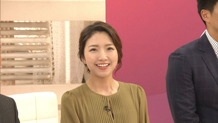 2019年09月02日三田友梨佳の画像26枚目