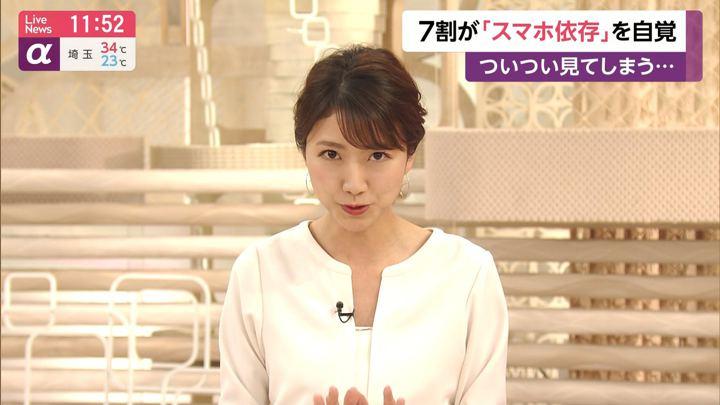 2019年09月05日三田友梨佳の画像19枚目
