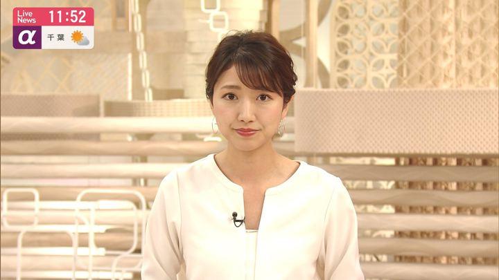 2019年09月05日三田友梨佳の画像21枚目