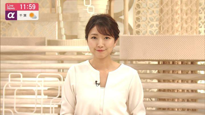 2019年09月05日三田友梨佳の画像24枚目