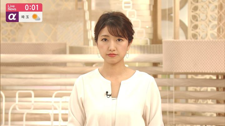 2019年09月05日三田友梨佳の画像25枚目