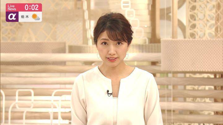 2019年09月05日三田友梨佳の画像26枚目