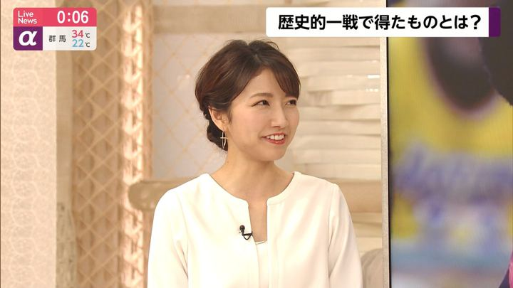 2019年09月05日三田友梨佳の画像30枚目