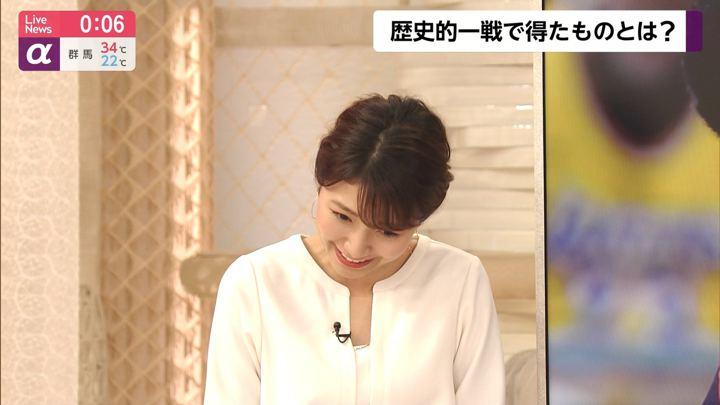 2019年09月05日三田友梨佳の画像31枚目