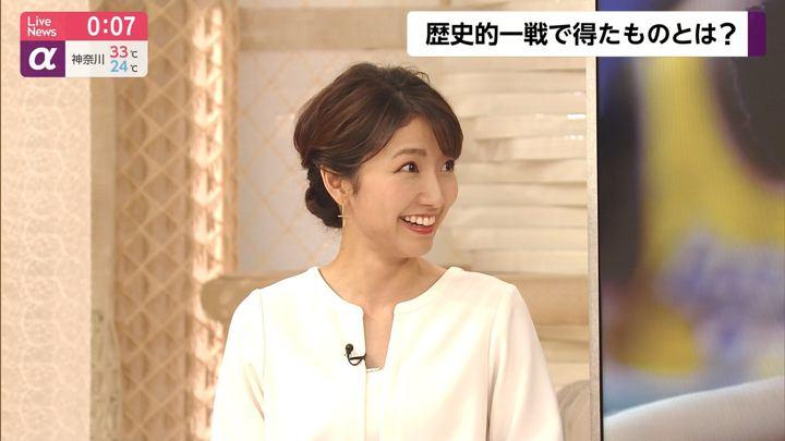 2019年09月05日三田友梨佳の画像35枚目