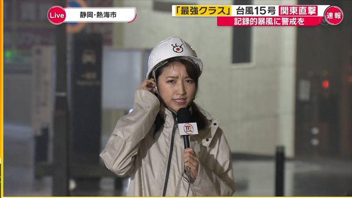 2019年09月08日三田友梨佳の画像01枚目