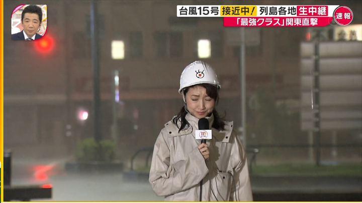 2019年09月08日三田友梨佳の画像06枚目