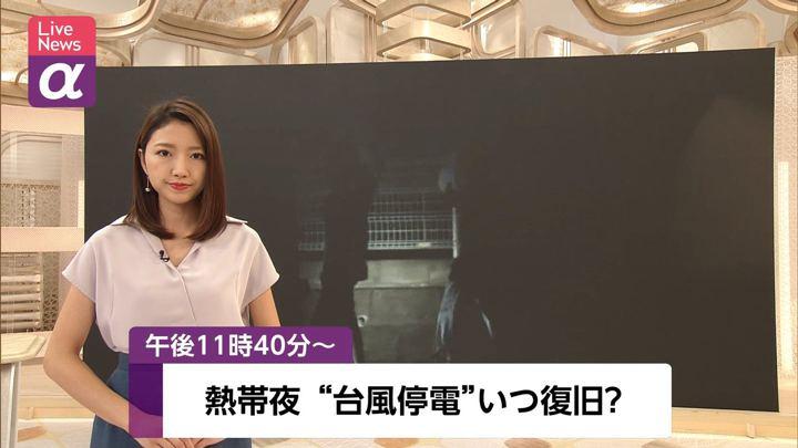 2019年09月10日三田友梨佳の画像01枚目