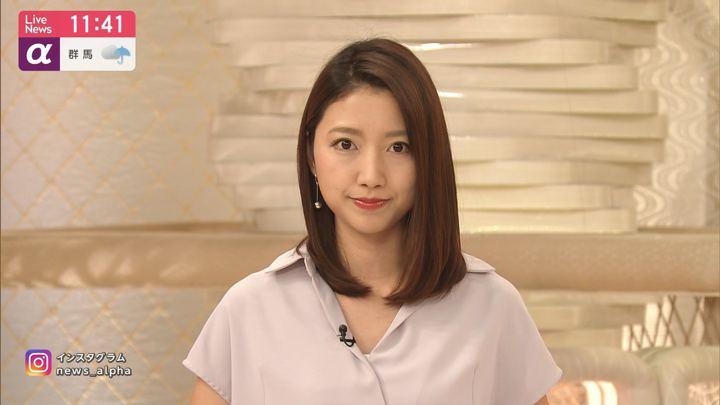 2019年09月10日三田友梨佳の画像06枚目