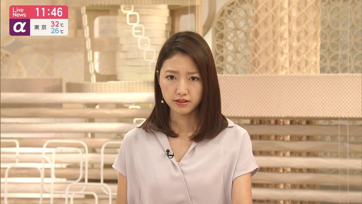 2019年09月10日三田友梨佳の画像09枚目