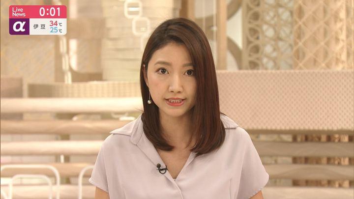 2019年09月10日三田友梨佳の画像17枚目