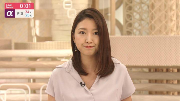 2019年09月10日三田友梨佳の画像18枚目