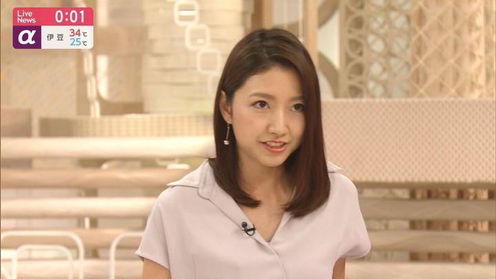 2019年09月10日三田友梨佳の画像19枚目