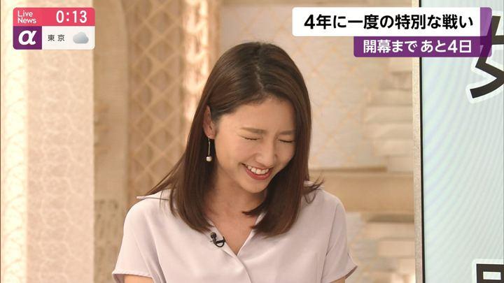 2019年09月10日三田友梨佳の画像30枚目