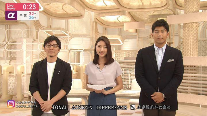 2019年09月10日三田友梨佳の画像32枚目