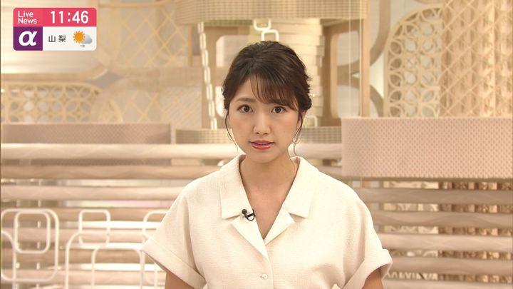 2019年09月11日三田友梨佳の画像09枚目