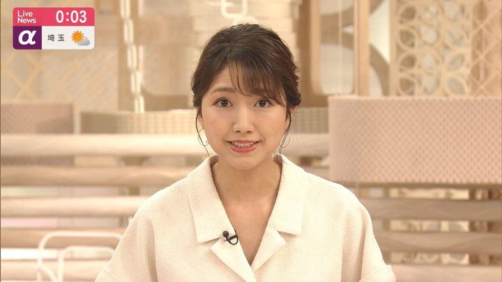 2019年09月11日三田友梨佳の画像17枚目
