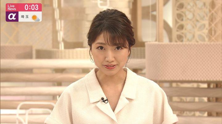 2019年09月11日三田友梨佳の画像18枚目