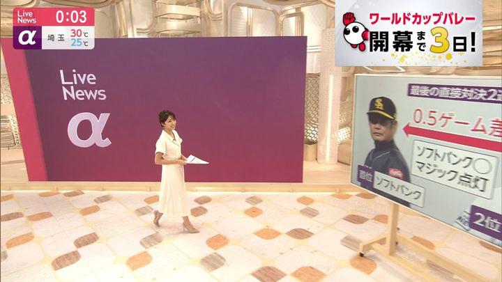 2019年09月11日三田友梨佳の画像19枚目