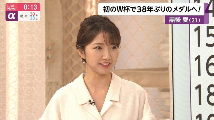 2019年09月11日三田友梨佳の画像22枚目