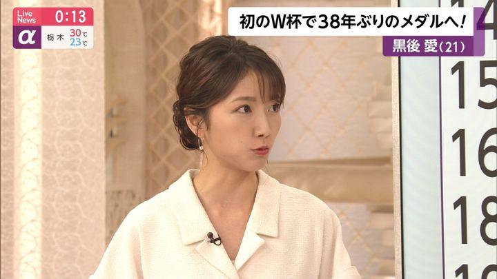 2019年09月11日三田友梨佳の画像23枚目