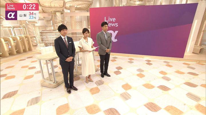 2019年09月11日三田友梨佳の画像25枚目