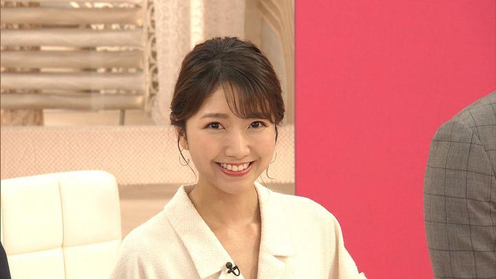 2019年09月11日三田友梨佳の画像29枚目