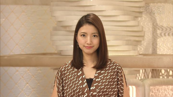 2019年09月23日三田友梨佳の画像04枚目