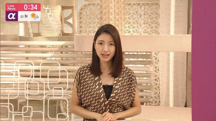 2019年09月23日三田友梨佳の画像13枚目