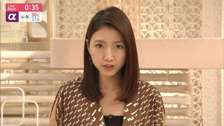 2019年09月23日三田友梨佳の画像15枚目
