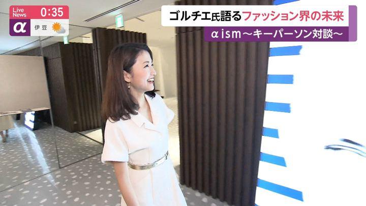 2019年09月23日三田友梨佳の画像19枚目