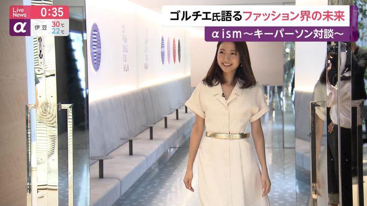 2019年09月23日三田友梨佳の画像20枚目