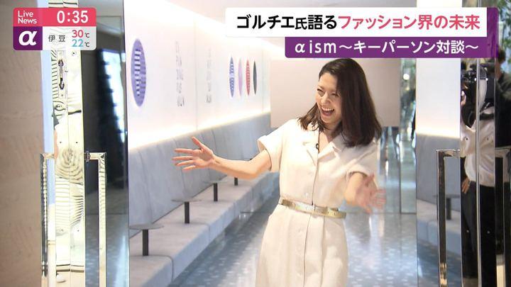 2019年09月23日三田友梨佳の画像21枚目