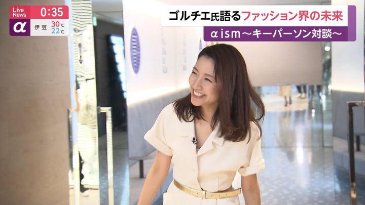 2019年09月23日三田友梨佳の画像22枚目