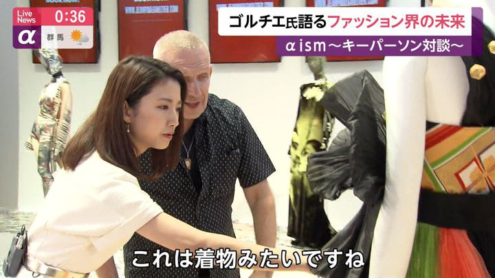 2019年09月23日三田友梨佳の画像27枚目