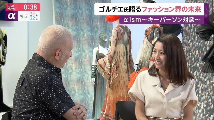 2019年09月23日三田友梨佳の画像29枚目