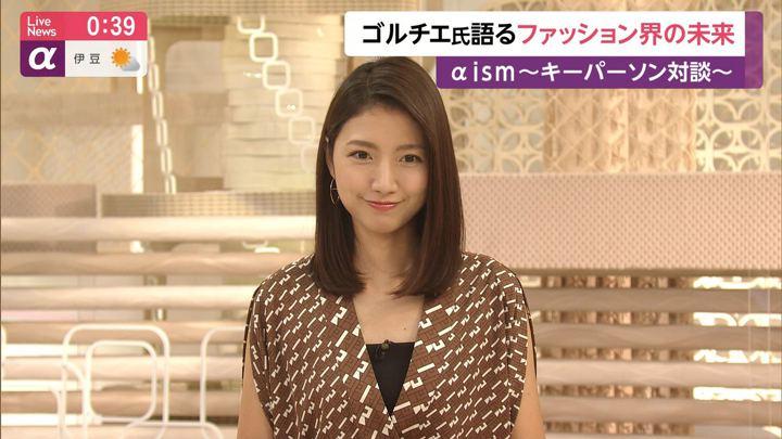 2019年09月23日三田友梨佳の画像31枚目