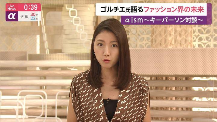 2019年09月23日三田友梨佳の画像32枚目