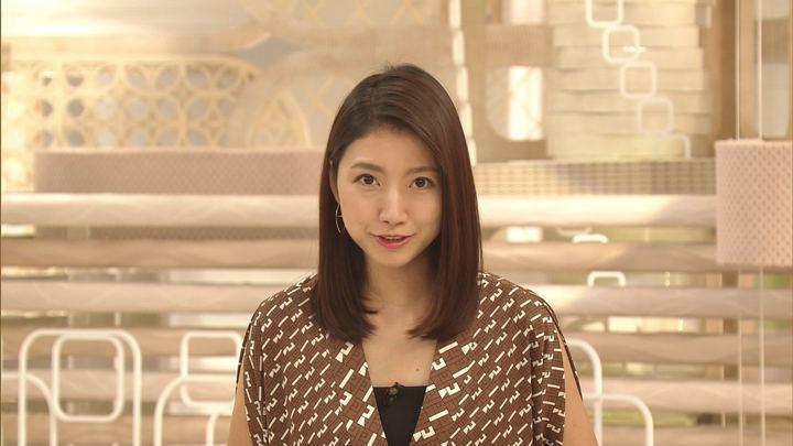 2019年09月23日三田友梨佳の画像34枚目
