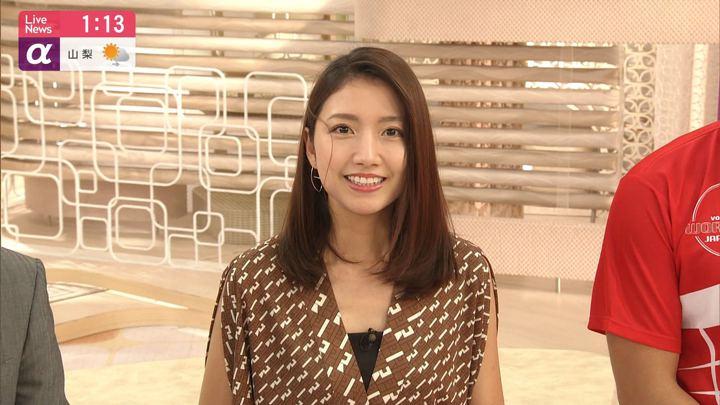 2019年09月23日三田友梨佳の画像39枚目