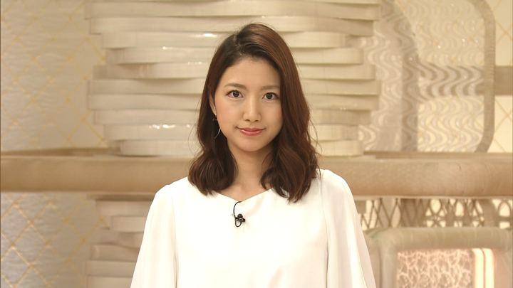 2019年09月24日三田友梨佳の画像04枚目