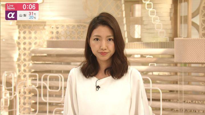 2019年09月24日三田友梨佳の画像09枚目