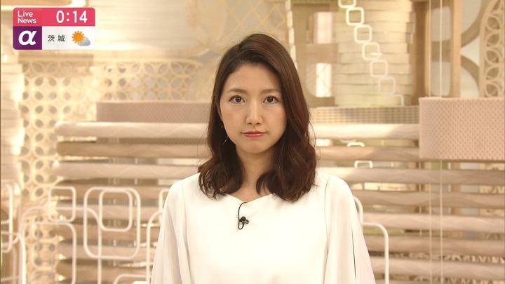 2019年09月24日三田友梨佳の画像14枚目