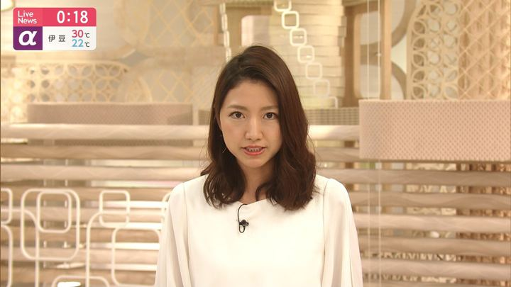 2019年09月24日三田友梨佳の画像17枚目