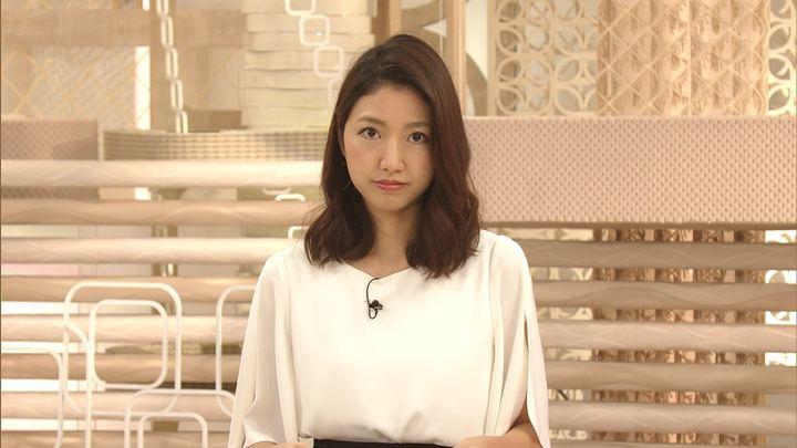 2019年09月24日三田友梨佳の画像19枚目